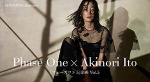 akinori_ito_s.jpg