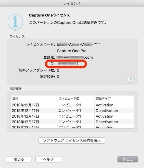 license.jpg