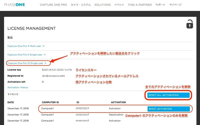 license management.jpg