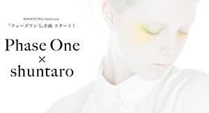 shuntaro_s.jpg