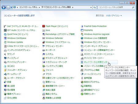 win7adhoc01.jpg