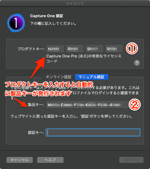スクリーンショット_2020-09-01_11_40_13.png