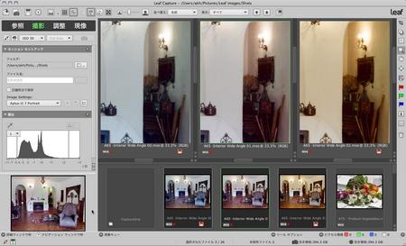 compare_shot .jpg