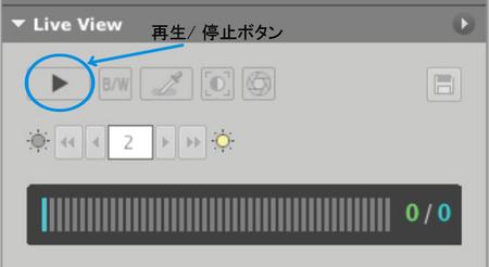 live_l_2_s-t.jpg