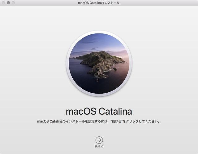macOS10.15.jpg