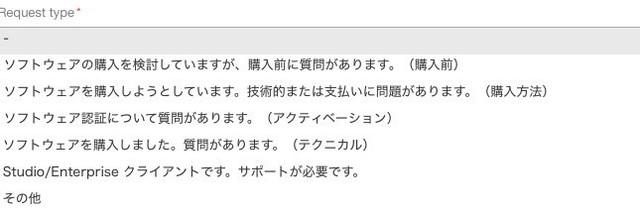 requesttype.jpg
